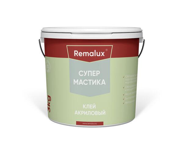 remaluxsupermastika-600x480-1
