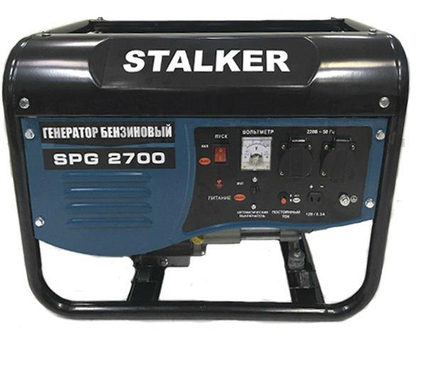 stalker-2700_1